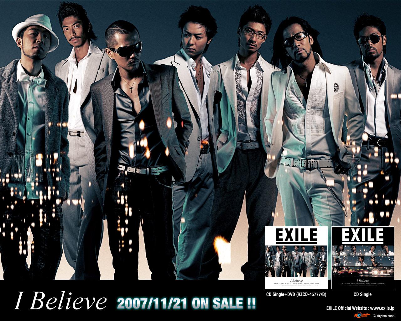 Exile I Believe 壁紙 まどろんでる トイレットペーパーがまどろんでる なしてそんなにゴリンなん