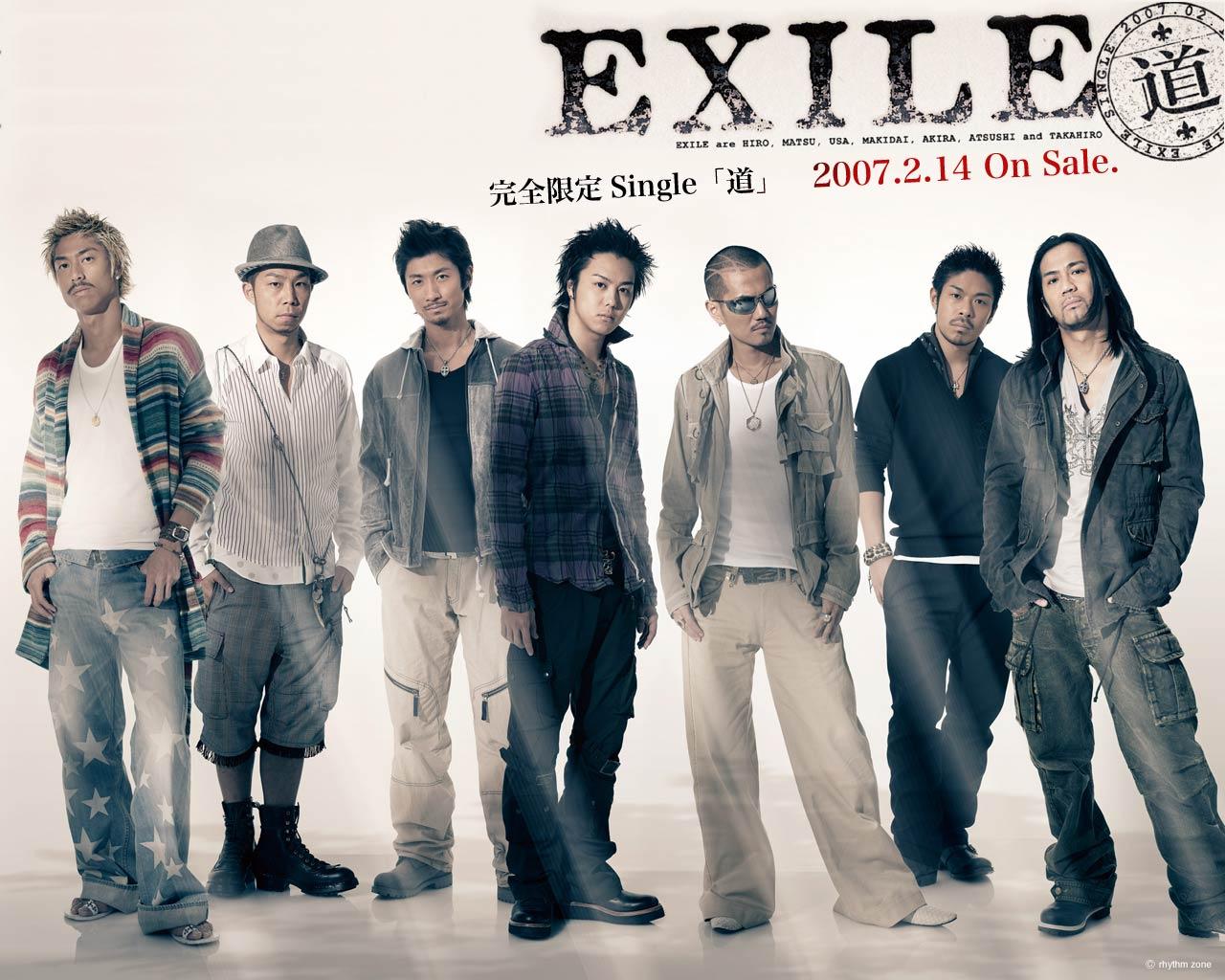 Exile 道 壁紙 まどろんでる トイレットペーパーがまどろんでる なしてそんなにゴリンなん